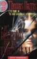 Couverture Dragon rouge Editions Oscar Mondadori (Oscar Bestsellers) 1989