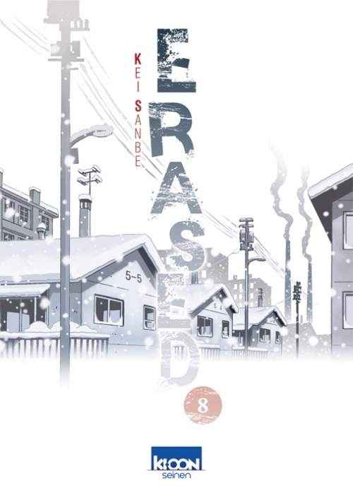 Couverture Erased, tome 8