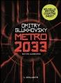 Couverture Métro 2033 Editions L'atalante (La dentelle du cygne) 2016