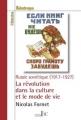 Couverture La révolution dans la culture et le mode de vie - Russie soviétique (1917 - 1927) Editions Les bons caractères 2016