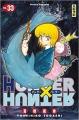 Couverture Hunter X Hunter, tome 33 Editions Kana (Shônen) 2017