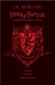 Couverture Harry Potter, tome 1 : Harry Potter à l'école des sorciers Editions Bloomsbury (Children's Books) 2017