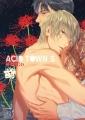 Couverture Acid Town, tome 5 Editions Taifu comics (Yaoi blue) 2017
