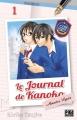 Couverture Le journal de Kanoko : Années lycée, tome 01 Editions Pika (Shôjo) 2017