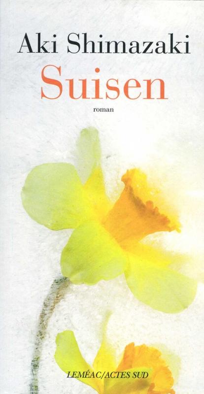 Couverture L'Ombre du chardon, tome 3 : Suisen