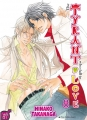 Couverture The tyrant who fall in love, tome 08 Editions Taifu comics (Yaoï) 2012
