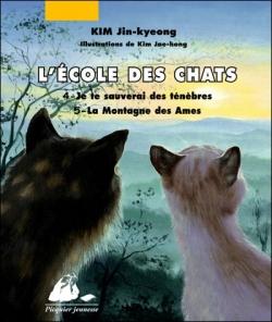 Couverture L'École des Chats, intégrale, tome 2