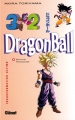 Couverture Dragon Ball, tome 32 : Transformation ultime Editions Glénat 1998