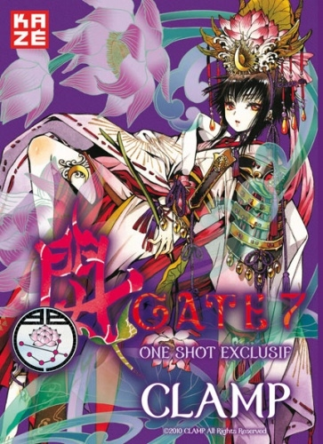 Couverture Gate 7 : oneshot exclusif
