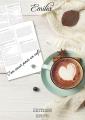 Couverture Ton coeur pour un café Editions Dreamcatcher (Plume jaune) 2017
