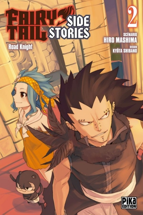 Couverture Fairy tail : Side stories, tome 2 : Road Knight