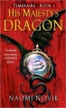 Couverture Téméraire, tome 1 : Les dragons de sa majesté Editions Ballantine Books 2006