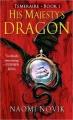 Couverture Téméraire, tome 1 : Les dragons de sa majesté Editions Ballantine Books 2006