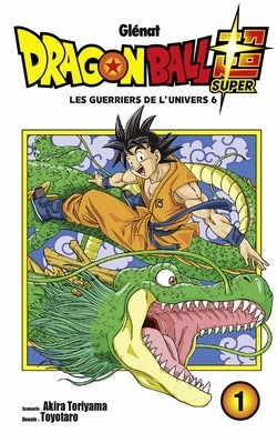 Couverture Dragon Ball Super, tome 1 : Les guerriers de l'univers 6