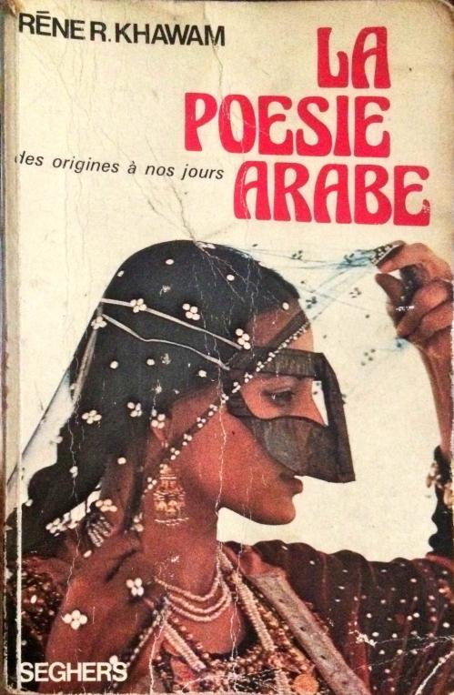 Couverture La poésie arabe des origines à nos jours