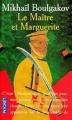 Couverture Le maître et Marguerite Editions Pocket 1994