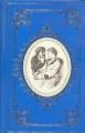 Couverture Après la pluie le beau temps Editions Cercle du bibliophile 1964