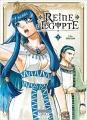Couverture Reine d'Égypte, tome 2 Editions Ki-oon (Kizuna) 2017