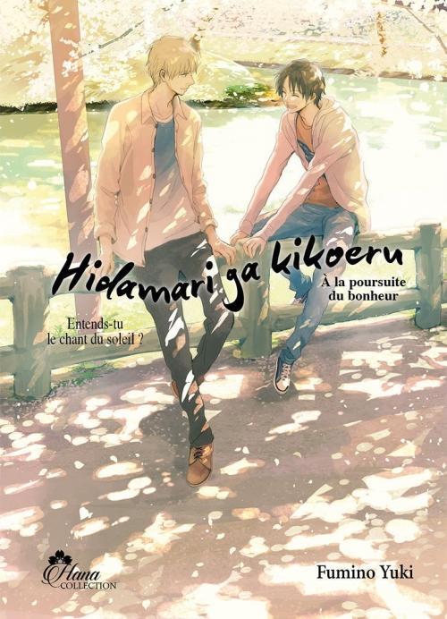 Couverture Hidamari ga Kikoeru, tome 2