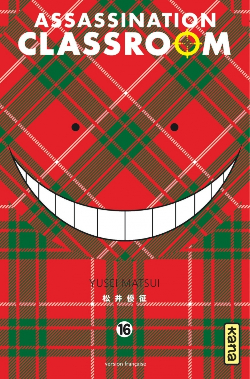 Couverture Assassination Classroom, tome 16