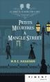 Couverture Les enquêtes de Middleton et Grice, tome 1 : Petits meurtres à Mangle street Editions France Loisirs (Piment - Noir) 2017