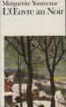 Couverture L'oeuvre au noir Editions Folio  1991