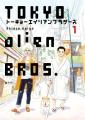 Couverture Tokyo alien bros., tome 1 Editions Le lézard noir 2017