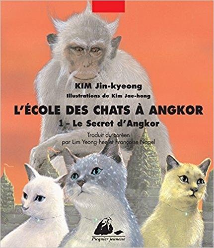 Couverture L'école des chats à Angkor, tome 1 : Le secret d'Angkor
