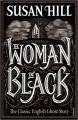 Couverture La dame en noir Editions Vintage (Classics) 2016