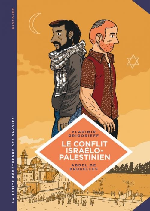 Couverture Le conflit israélo-palestinien