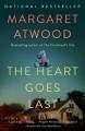 Couverture C'est le coeur qui lâche en dernier Editions Anchor Books 2016