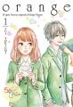 Couverture Orange (roman), tome 1 Editions Akata (So Shôjo) 2017