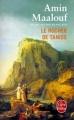 Couverture Le Rocher de Tanios Editions Le Livre de Poche 2016
