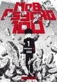Couverture Mob psycho 100, tome 1 Editions Kurokawa (Shônen) 2017
