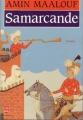 Couverture Samarcande Editions Le Livre de Poche 1989