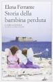 Couverture L'Amie prodigieuse, tome 4 : L'Enfant perdue Editions E/O 2014
