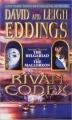 Couverture Le Codex de Riva : Études préliminaires de la Belgariade et de la Mallorée Editions Del Rey Books 1999