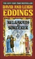 Couverture Belgarath the Sorcerer Editions Del Rey Books 1996