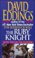 Couverture La trilogie des joyaux, tome 2 : Le chevalier de rubis Editions Del Rey Books 1991