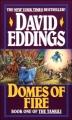 Couverture La Trilogie des Périls, tome 1 : Les Dômes de Feu Editions Del Rey Books 1993