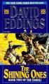 Couverture La Trilogie des Périls, tome 2 : Ceux-qui-brillent Editions Del Rey Books 1994