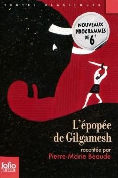 Couverture L'épopée de Gilgamesh