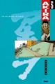 Couverture Akira, tome 05 Editions Glénat (Seinen) 1992