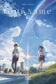 Couverture Your name. Editions Pika (Roman) 2017