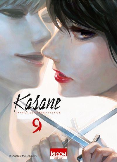 Couverture Kasane : La voleuse de visage, tome 09