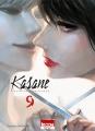 Couverture Kasane : La voleuse de visage, tome 09 Editions Ki-oon (Seinen) 2017