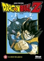 Couverture Dragon Ball Z : Les films, tome 02 : Le robot des glaces Editions Glénat 2013