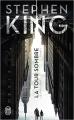 Couverture La tour sombre, tome 1 : Le pistolero Editions J'ai lu (Science-fiction) 2017