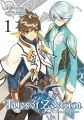 Couverture Tales of Zestiria: Michibiki no Koku, book 1 Editions Tor/Seven Seas 2017