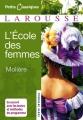 Couverture L'Ecole des femmes Editions Larousse (Petits classiques) 2007